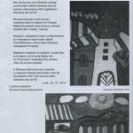 CYGAŃSKI ŻYWOT Bellaria 22 str.1 150x150 CYGAŃSKIE  ŻYCIE    cygański protest song